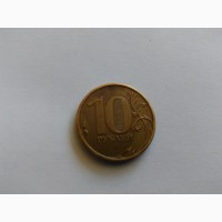 10 рублей 2015 года, ММД