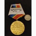 Первый космонавт гагарин самарская область д.смеловка байконур 55 лет первого полёта