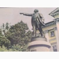 Открытка памятник В.И. Ленину 36х16