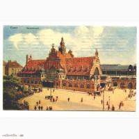 Редкая открытка.Эссен. Вокзал, 1910 год