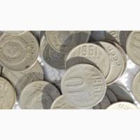 Продам монеты 10коп.1961г.50шт