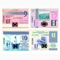 Коллекция проездных билетов г. Липецк 2003 г