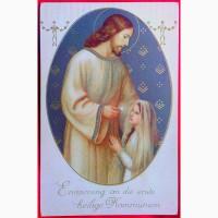 Редкая открытка Память о святом Причастии 1926 год