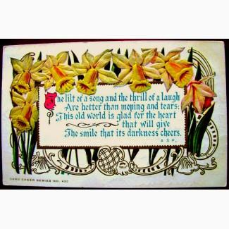 Редкая открытка С Пасхой! США 1912 года