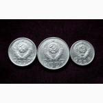 Комплект редких, мельхиоровых монет 1951 года