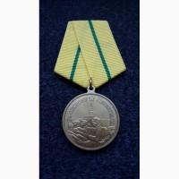 Медаль. За оборону Ленинграда. СССР