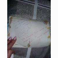 Продам автограф Виктора Цоя