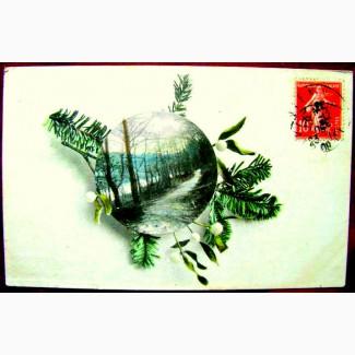 Редкая открытка С Новым годом! Франция, 1909 года