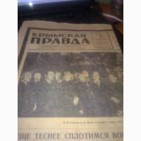Продам газету Крымская правда от 6 марта 1953 года Сталин