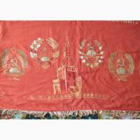 Знамя Слава Союзу Советских Социалистических Республик, с гербами 16 республик
