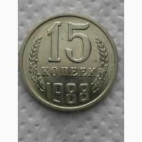 15коп.1988г, зеркальное поле