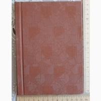 Книга Будда, издательство Брокгауз и Ефрон, Петербург, 1906 год