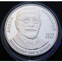 Монета Украины Левицкий