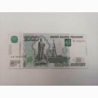 Продам купюру : 1000 рублей