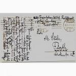 Редкая открытка «100 лет назад» 1917 год