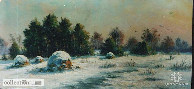 Фото 3. Продаю коллекцию живописи. Или по отдельности понравившуюся картину