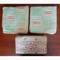 Продаю бумажные салфетки и полотенца из СССР