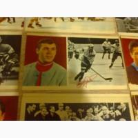 Открытки хоккей 1969 года