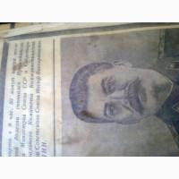Продам газетуКрымская правда от 9 марта 1953 года Сталин