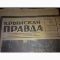 Смерть тов. Сталина Крымская правда от 6 марта 1953 года
