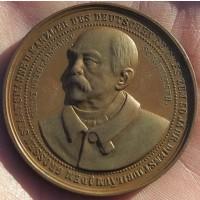 Бронзовая памятная медаль Отто фон Бисмарк, 1885 год, Германия