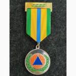 Знак Медаль МОГО - Международная организации гражданской обороны. Рыцарь 1 степени