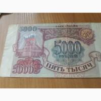 СТО рублей СССР, АТ, АЛ и 5000 руб России АЛ