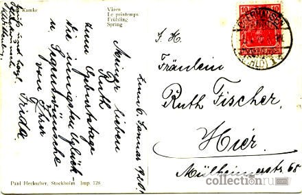Фото 2. Редкая почтовая карточка. Модерн. Весна. 1920 год