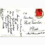 Редкая почтовая карточка. Модерн. Весна. 1920 год