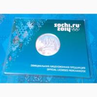 Коллекция серебряных медалей Зимние виды спорта (СОЧИ - 2014)