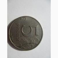 Продам 5 рублей 1997 года (брак )