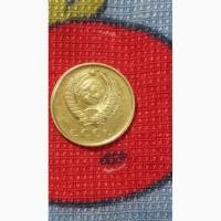 Продам монету 3коп 1961г