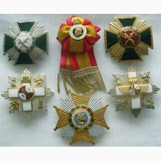 Современные военные ордена Испании