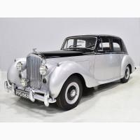 1951 Bentley R-Type Sport Saloon