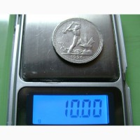 Редкая, серебряная монета один полтинник 1926 года