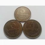 Продам монету : 3 копейки, 1990 год