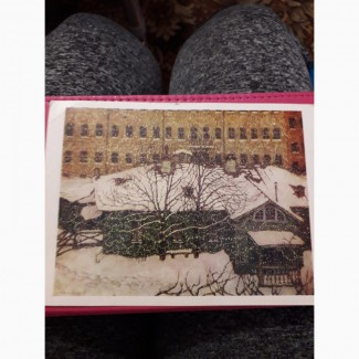 Продам открытку:1978 года