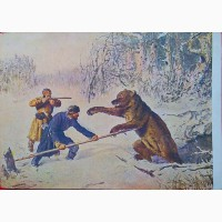 Редкая открытка На медведя 1933 год