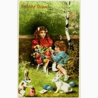 Редкая открытка С Пасхой! 1909 года
