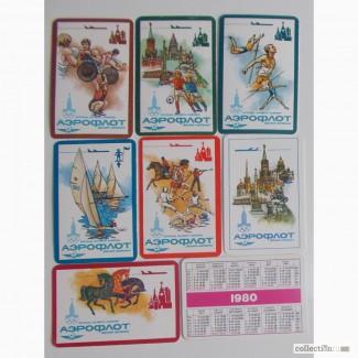 Календарики Олимпиада 80 (Аэрофлот)