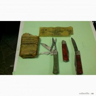 Нож складной сувенирный 3-хпредметный РЯБИНКА
