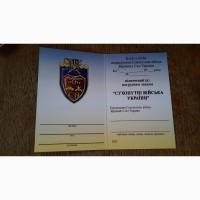 Знак.Сухопутные войска. ВС Украина. Документ, Кожаная подкладка, Коробка