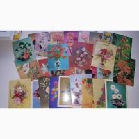 Маленькие чистые открытки Ссср