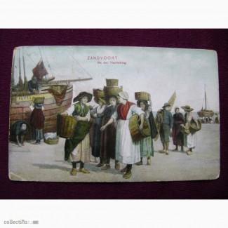Редкая открытка Грузчики 1906 год