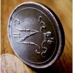 Редкая, медная монета 10 пенни 1916 год