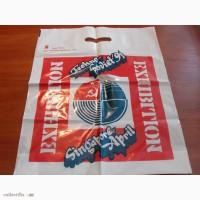 Продам пакет СССР (апрель 1991 г.)