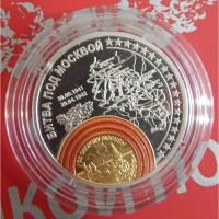 Коллекция медалей 70 лет со дня Великой победы