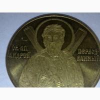 Монетовидный жетон -Крымский мужской монастырь