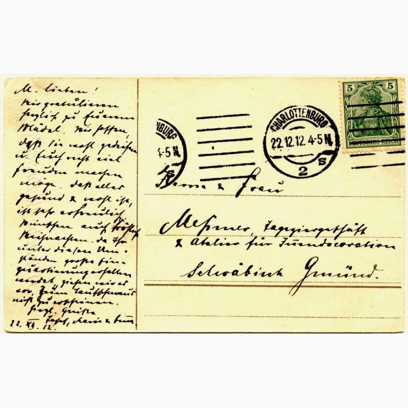 Редкие почтовые открытки