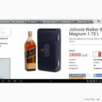 Johnnie Walker Blue Label Magnum 1.75 L